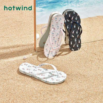 64530/热风女鞋2021夏季新款女士时尚休闲人字拖拼色沙滩拖鞋H61W1607