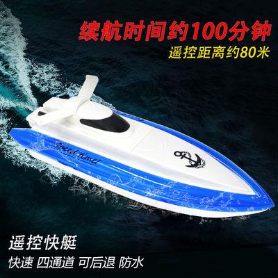 超大遥控船大型充电高速快艇