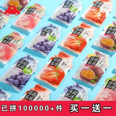 买一送一网红推荐蒟蒻果冻布丁独立小包装低脂休闲零食批发散装