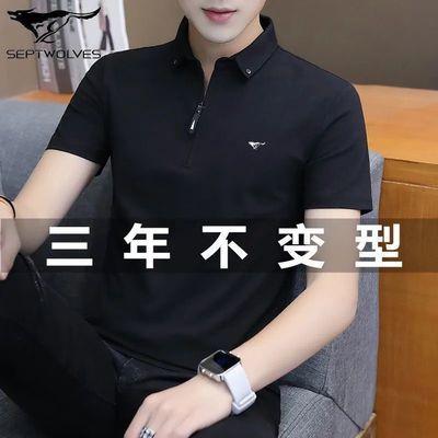 62015/七匹狼polo衫短袖男士夏季新款纯棉修身休闲韩版翻领潮上衣T桖装