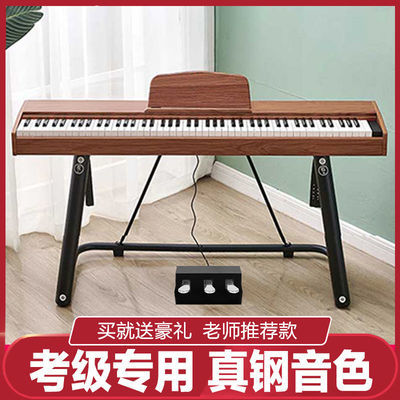 电钢琴88键重锤家用专业考级幼师成人初学者便携式数码电钢琴
