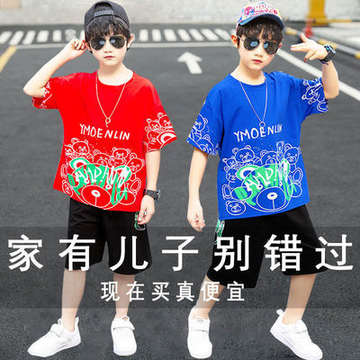 儿童装男童套装夏装2021新款中大童男孩帅气韩版运动两件套洋气潮