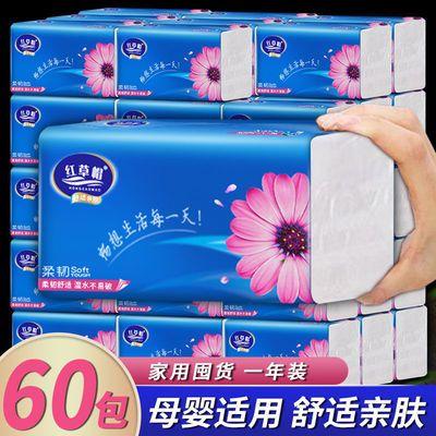 【60包一年装】原木抽纸巾妇婴家用批发抽纸四层加厚整箱纸抽10包