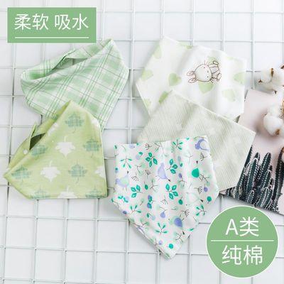 31075/口水兜婴儿口水巾纯棉防水女宝宝男新生儿用品围嘴围兜夏季款纱布