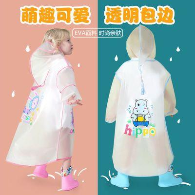 24936/儿童雨衣男女童幼儿园小学生上学带书包位宝宝雨衣透明小恐龙雨披