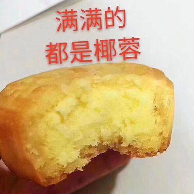 卢师傅旗舰店椰蓉饼中式糕点5个独立装五仁广式点心中秋月饼批发
