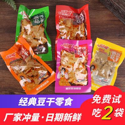 丑丑嘴豆腐干豆干零食休闲小吃豆干批发散称小包装香菇豆干
