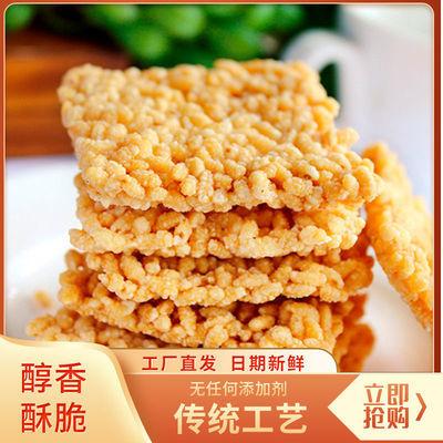 手工小米锅巴网红米酥酥安徽特产独立包装整箱批发办公室休闲零食
