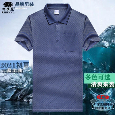 夏季中老年短袖T恤男中年人翻领宽松弹力休闲上衣爸爸装吸汗半袖