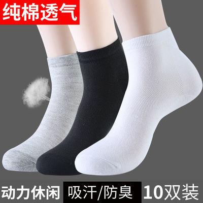 100%纯棉秋冬季潮流纯色袜子男防臭吸汗中筒袜保暖百搭男士运动袜