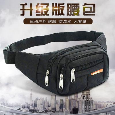 新款防水腰包男女大容量多功能收银钱包手机腰包耐磨户外运动腰包