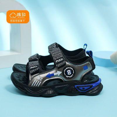 33861/巴拉巴拉旗下棉致儿童凉鞋2021夏季新款男童沙滩鞋防滑舒适魔术贴