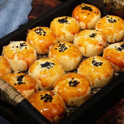 正宗蛋黄酥雪媚娘甜品糕点紫薯蛋黄酥批发网红零食小吃休闲食品