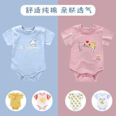 婴儿短袖包屁衣春夏薄款新生儿纯棉三角哈衣0-2岁宝宝爬服外出服