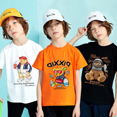 巴拉巴拉棉致三件装夏季男童新疆棉短袖T恤儿童纯棉短袖T恤上衣