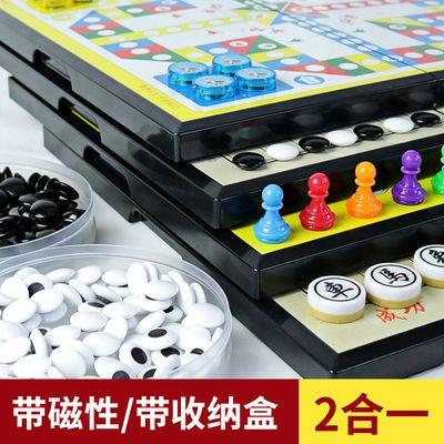 39606/磁性磁力跳跳棋五子棋中号飞行棋盘全套益智儿童多功能斗兽棋玩具
