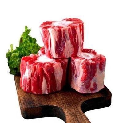 新鲜牛尾原切整根冷冻牛尾清真黄牛肉尾巴不调理红烧煲汤