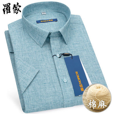 39686/罗蒙男士亚麻短袖衬衫商务休闲半袖衬衣中年夏季薄棉麻寸衫爸爸装