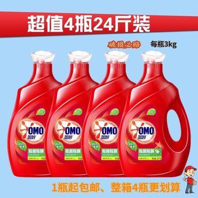 33565/奥妙3KG*单瓶24斤桉树艾草香味家庭特惠装酵素香去渍去顽渍整箱批