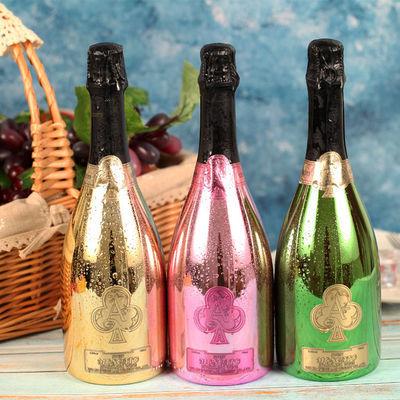 Moscato莫斯卡托葡萄酒 桃花a起泡酒750ml少女气泡果酒香槟酒甜酒