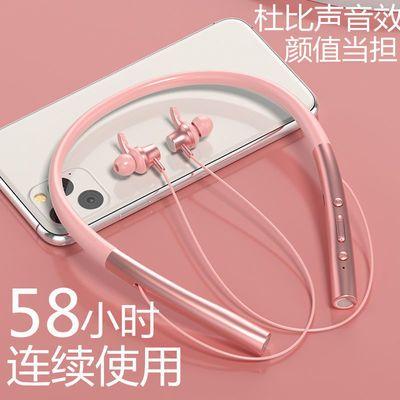 78018/无线蓝牙耳机运动颈挂式挂脖耳塞迷你跑步运动华为vivo苹果等通用