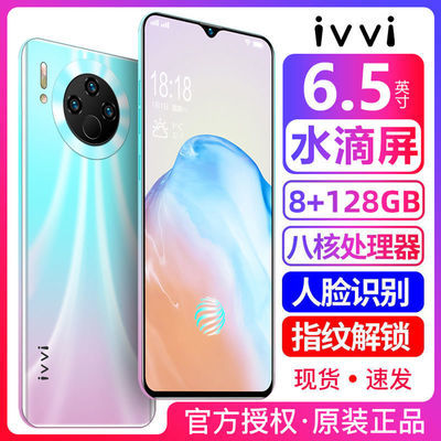 29628/ivvi X30pro 水滴屏八核8+128G智能手机便宜学生价游戏备用机双卡