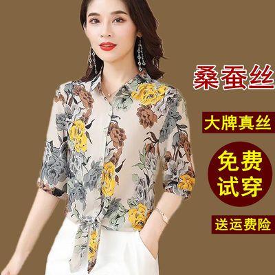 31725/重磅真丝衬衫女短袖2021年杭州新款高端衬衣妈妈桑蚕丝半袖上衣夏