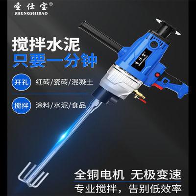 74593/大功率电钻打灰机涂料拌灰器搅拌机电动腻子粉水转搅灰神器水钻机