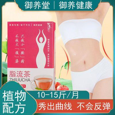 脂流茶菊花决明子茶冬瓜荷叶苦荞茶水果茶瘦身减茶肥大肚子大麦茶