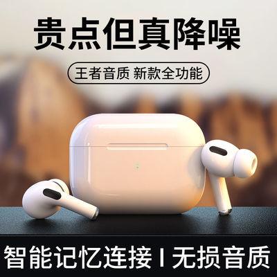 30118/华强北无线蓝牙耳机三代运动游戏入耳式OPPO苹果vivo华为安卓通用