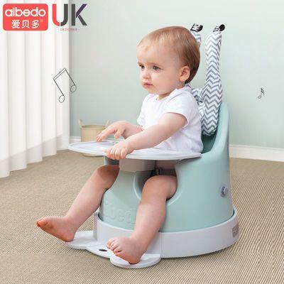33745/爱贝多宝宝训练餐椅儿童吃饭婴儿多功能家用餐桌小孩便携学坐神器