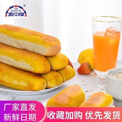早餐面包无蔗糖软面包整箱批发特价上班族饱腹代餐充饥抗饿小零食