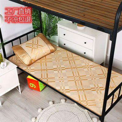 宿舍上下铺床藤席0.8m0.9米1.0宽学生软席子单人床冰丝席折叠凉席