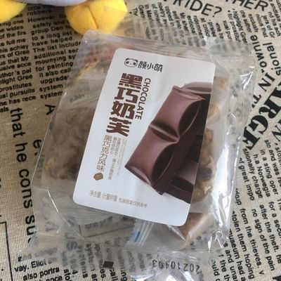 奶芙沙琪玛雪花酥蔓越莓抹茶味网红零食小吃休闲食品饼干糕点糖果