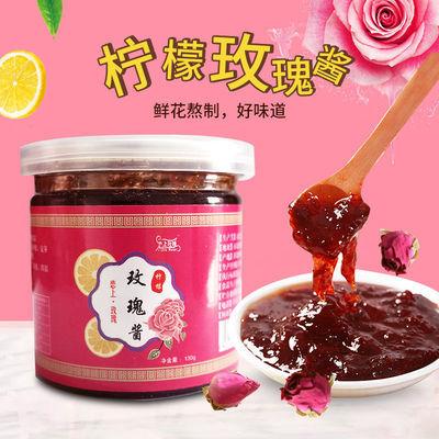 2021新品柠檬玫瑰蜂蜜酱老人小孩最爱补血气养神纯鲜玫瑰花酿制