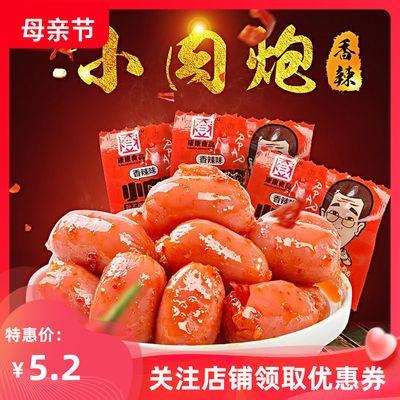 特价拇指玉米小香肠零食多种口味迷你子弹肠热狗烤肠火腿肉肠批发