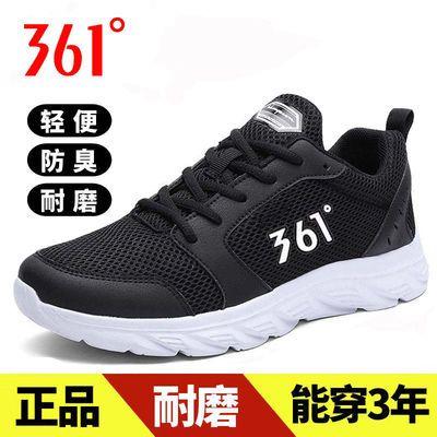 39817/新款品牌断码男鞋夏季网面透气跑步鞋男士轻便耐磨防臭休闲运动鞋