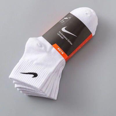 76488/5双莱ki克纯棉中筒短筒袜男女运动篮球袜aj吸汗防臭透气