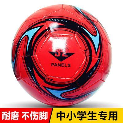 75825/【学校指定校园足球】中小学生训练足球2号儿童4 5号成人比赛足球
