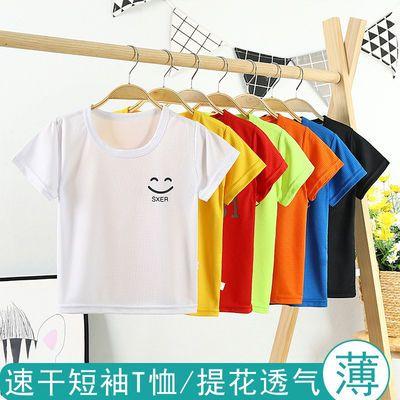 儿童短袖夏季男童t恤运动衣薄款速干透气新款韩版圆领半袖小童装