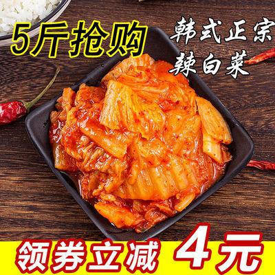 韩国泡菜正宗辣白菜免切朝鲜风味速食咸菜下饭菜5斤/10斤整箱批发