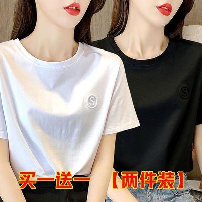 单/两件装棉质白色短袖t恤女2021新款韩版宽松圆领半袖纯色上衣潮