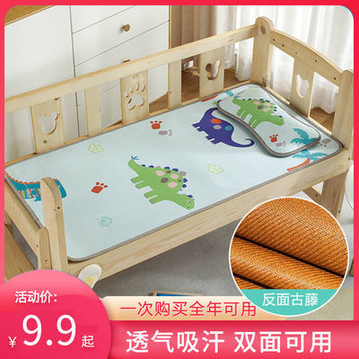 28022/婴儿冰丝凉席透气吸汗幼儿园凉席专用双面加厚印花儿童凉席可定制