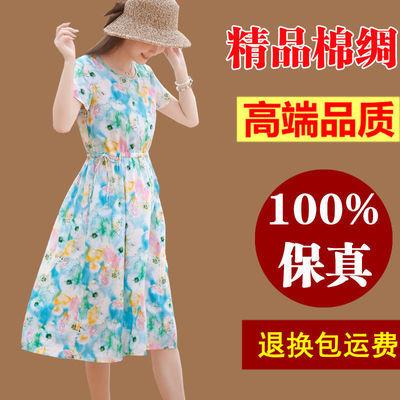 35899/新款棉绸连衣裙女夏季短袖碎花中长款大摆裙韩版修身人造棉沙滩裙