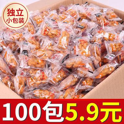 【100包5.9】手工小麻花零食独立包装香酥椒盐蜂蜜传统糕点小吃30