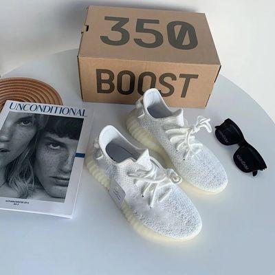 39535/2021夏季新款椰子白冰淇淋真爆软底男女款三道杠运动休闲跑步鞋子