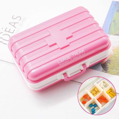 38757/梦庭 小yao盒便携式分盒装品分装盒子胶囊盒小收纳盒
