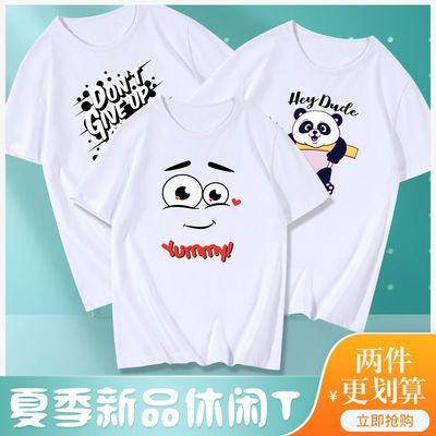 37475/2021夏季纯棉白t恤男女短袖卡通宽松打底衫白色简约潮流短款上衣