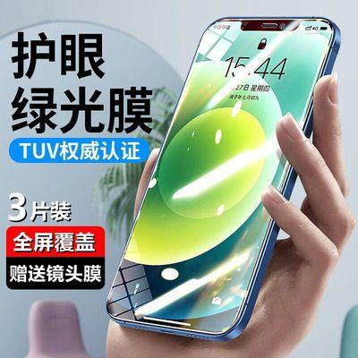 华为荣耀9X/8X绿光钢化膜全屏nova7/6se/5pro/4e/3i手机膜X10护眼