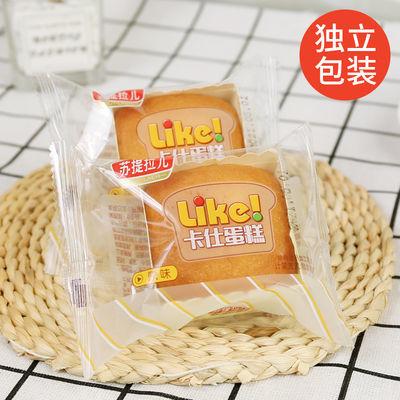 整箱零食休闲蛋糕二斤满满一大箱【含箱】